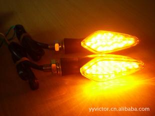 摩托车led转向灯高清图片