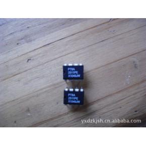 优惠供应多士炉专用芯片PT8A2511