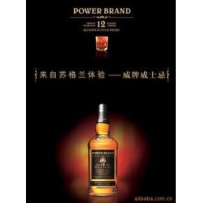 中国威士忌的骄傲 中国好的威士忌 中国威士忌典范