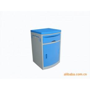漯河郑澳公司生产销售结实耐用,美观大方ABS床头柜