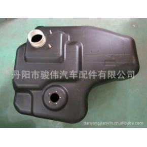 丹阳骏伟 专业销售汽车用品沉淀杂质油箱汽车油箱