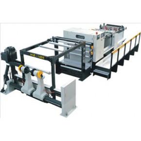 HZ一1400/1700系列经济型高速滚刀式分切机