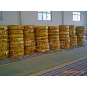 中国联塑集团PERT地暖管、广东联塑PE-RT地暖管
