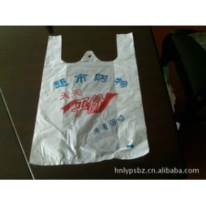 超市购物袋 可定制 可以