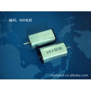 N30电机,微型电机,微型马达