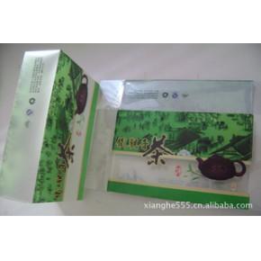 塑料茶叶包装盒(优质PVC+环保油墨印刷)