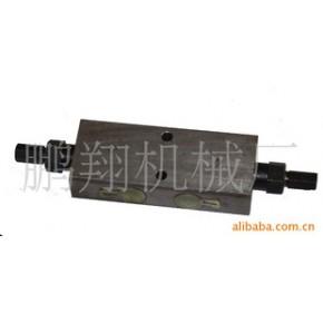 双向平衡阀SPHY-H10L