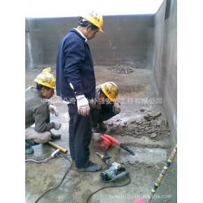 承接防水、补漏、防腐工程