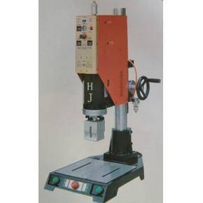 电子塑料外壳/U盘外壳/电器塑料外壳焊接机,超声波焊接机