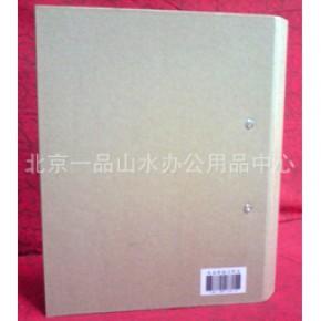 生态环保文件夹、牛皮纸文件夹、环保夹板