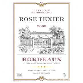 法国波尔多路特庄园AOC干红葡萄酒