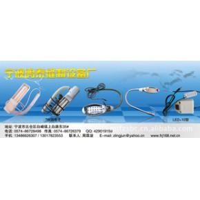 生产缝纫机灯,LED-10型LED-12型LED-18型7W电子方型7W电子园型