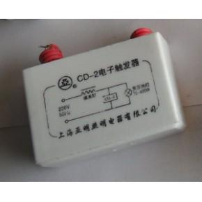 CD-2电子触发器 亚明