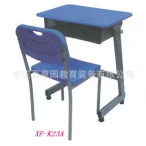 学生课桌椅 课桌 枣庄百草园