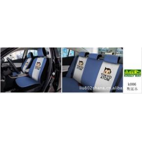 大众车型朗逸专用汽车植绒座套加盟代理带包装卡通