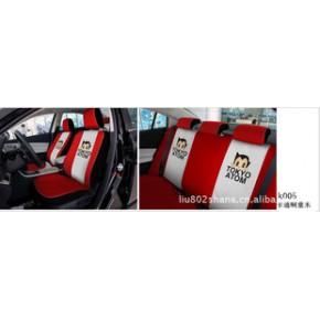 现代伊兰特专车专用植绒面料等时尚汽车座套汽车坐垫