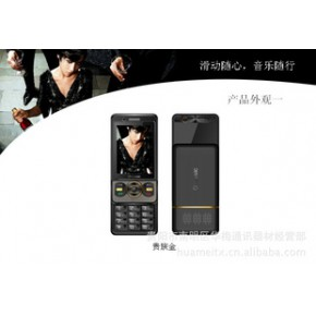 克莱斯H8 音乐手机 全新