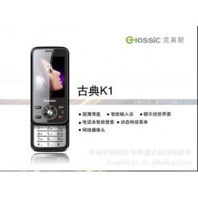 克莱斯K1音乐手机 全新