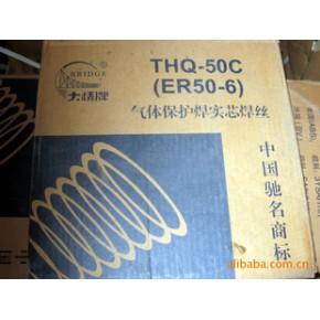 专营天津大桥实芯焊丝药芯焊丝THQ50 THM-43A  THY-51 THT50