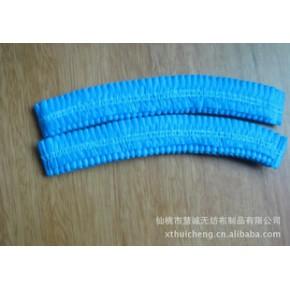 条形帽 Disposable strip cap