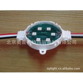 北京销售led点光源 6颗5050灯珠 灌胶防水 质保三年