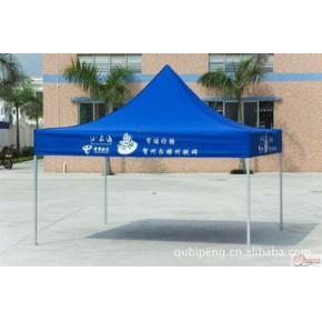 广告帐篷、帐篷、户外用品、展示篷