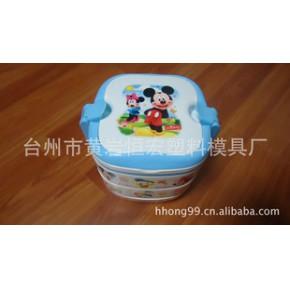 多层迪士尼饭盒 迪士尼 塑料