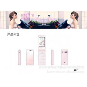 克莱斯K60 音乐手机 全新