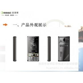 克莱斯K7音乐手机 全新