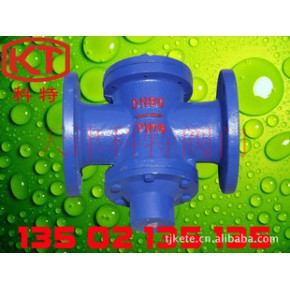 自力式流量控制阀KTZL47F-16