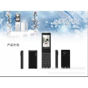 克莱斯K90音乐手机 全新