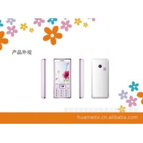 克莱斯S107 音乐手机