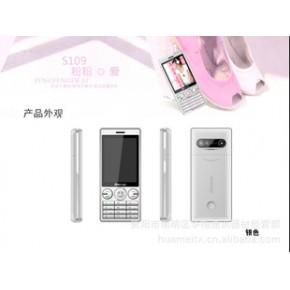 克莱斯S109音乐手机 全新
