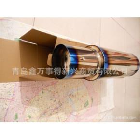 不锈钢消音器|改装消音器|消声器排气管|改装排气管