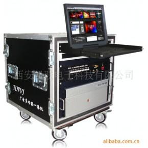 现场导播与虚拟演播室设备租赁(限西安周边地区)