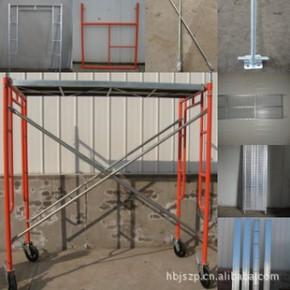 脚手架及其配件 门式 各种规格