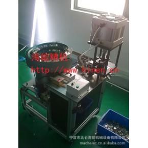 衔铁、轭铁、簧片等产品的自动整形机