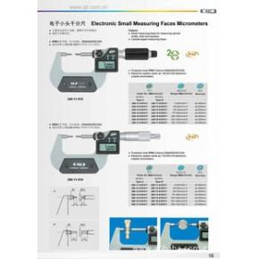 290-11-510电子小头千分尺,0-25mm小头千分尺
