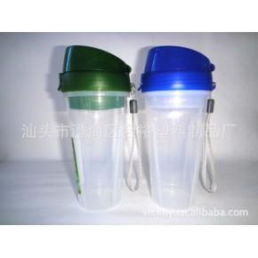 易扣水杯(500ML)/广告杯/赠品杯