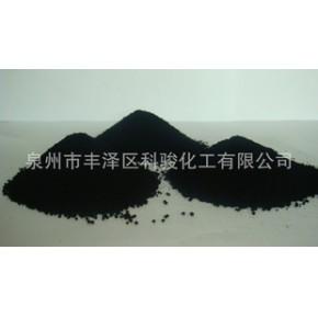 导电炭黑(矿管用料 抗静电双抗 提供小样性价比高)