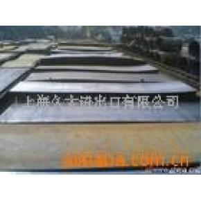 天津船板出口 上海船板现货供应  优质船板专业出口