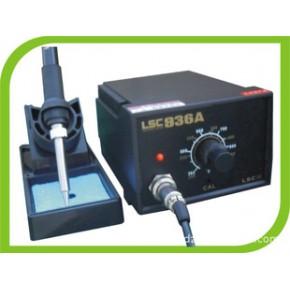 防静电936A无铅电焊台