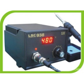 LSC-938无铅防静电焊台