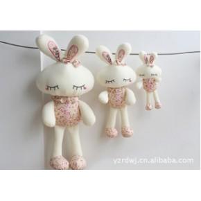 促销礼品  love兔小碎花衣兔兔可爱兔年毛绒玩具公仔