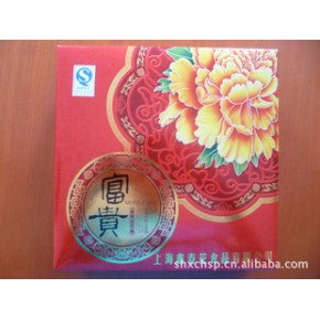 生产批发礼盒装中秋员工福利月饼,4个1盒。优惠价格。