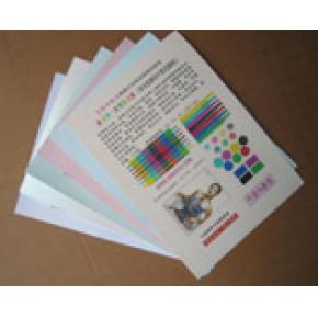 生产供应彩喷珠光冰白莱妮名片纸