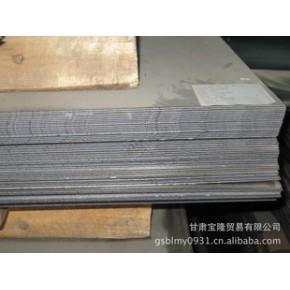 【供应】优质冷板 冷轧板(卷)