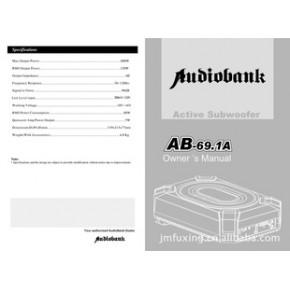 画册、说明书、广告单张 海德堡印刷机