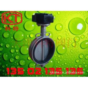 不锈钢蜗轮对夹蝶阀D371X-16P