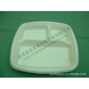 一次性环保餐具 快餐店餐具 塑料餐具【价格取胜】